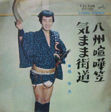 Images of あばれ八州御用旅 - J...