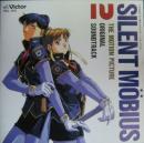 サイレントメビウス2 / オリジナルサウンドトラック