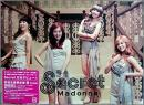 Madonna(初回生産限定盤B)(DVD付)