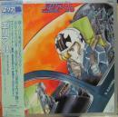 エリア88  / オリジナル・アルバム