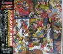 ラストブロンクス/東京番外地 サウンドトラックvsクラブリミックス