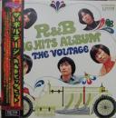 R&B ビッグ・ヒット