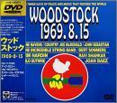 ウッド・ストック 1969 3巻セット