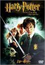 ハリー・ポッターと秘密の部屋  特別版