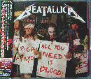 オール・ユー・ニード・イズ・ブラッド(血こそすべて)(初回生産限定盤)(DVD付)