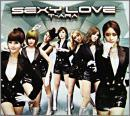Sexy Love (Japanese ver.)(初回限定盤B)