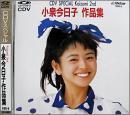 CDV スペシャル 〜作品集
