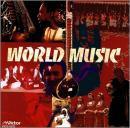 決定版ワールド・ミュージック