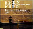 Fallen Leaves(Japanese Ver.)