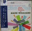 ハンク・ウィリアムス・スチール・ギター・ヒット10
