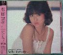 松田聖子 スーハ゜ー・ヒットコレクション Vol.1 DQCL-5001