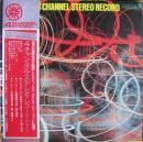 4チャンネル・ステレオ・レコードのすべて