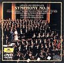ベートーヴェン:交響曲 第9番「合唱」[DVD]
