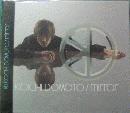 mirror(初回生産限定盤)