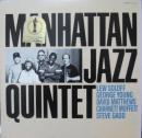 Manhatta Jazz Quintet