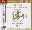 ヴィーナス・アメイジング SACD サンプラー VOL.1