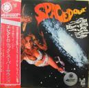 エレクトロニック・スーパー・サウンズ<モーグ対ビッグ・バンド>