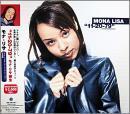 11-20-79 モナ・リサ誕生