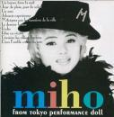 MIHO from 東京パフォーマンスドール