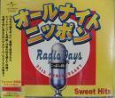 オールナイト・ニッポン RADIO DAYS / Sweet Hits