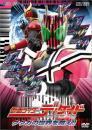 仮面ライダーディケイド Vol.1 クウガの世界を救え!!