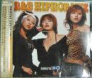 シブヤ・スタイル 109 / R&B HIP HOP MIX