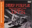 マシンヘッド・ライブ1972 [DVD]