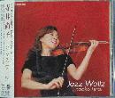 ジャズ・ワルツ (CD-EXTRA仕様)