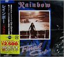 ファイナル・カット [DVD]