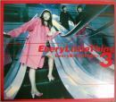 エヴリ・ベスト・シングル +3