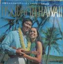 裕ちゃんのホリディ・イン・ハワイ