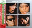 クリスマス【SHM-CD】