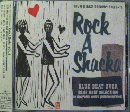ROCK A SHACKA VOL.8 BLUE BEAT セレクション