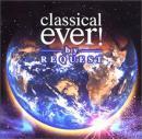 クラシカル ever!by REQUEST