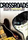 クロスロード・ギター・フェスティヴァル 2010 (フィギュア付き)