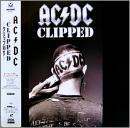 CLIPPED -クリップ刈り-