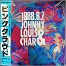 1988.6.7 ジョニー・ルイス&チャー