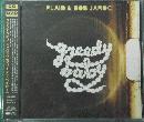 Greedy Baby(DVD付)