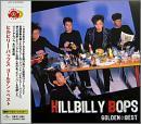 ゴールデン☆ベスト ヒルビリー・バップス