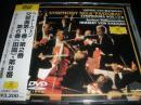 ベートーヴェン 交響曲 第1・2・6 <<田園>>・8番 [DVD]