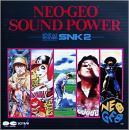 NEO・GEO サウンドパワー SNK 2