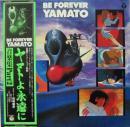 宇宙戦艦ヤマト / ヤマトよ永遠に 音楽集・パート2