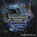ローライダー サウンドトラック Vol.1 ラウンド・ザ・ワールド