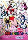 ももクロChan DVD -Momoiro Clover Channnel- 決戦は金曜ごご6時!