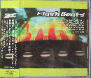 FLASH BEATS SOUNDTRACK