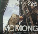MC Mong Vol. 2 - His Story (韓国盤)