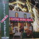 ギター・ワークショップ VOL.2 憲司、一将、勝敏&潤史