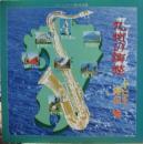 九州の郷愁