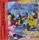 機動戦士ガンダムZZ / BGM集 vol.1