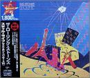 スティル・ライフ (アメリカン・コンサート'81)
